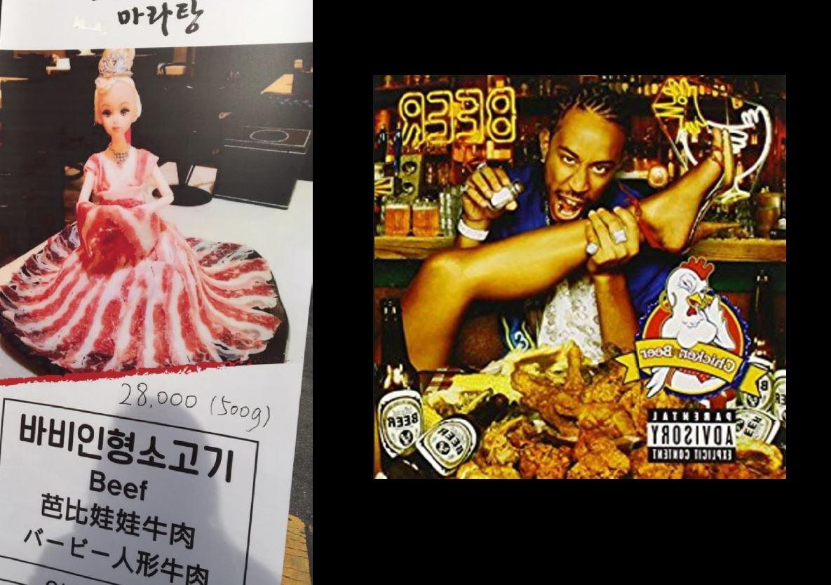 좌: 훠궈 가게에서 팔고 있는 소고기 드레스를 입은 바비 인형 사진 우: 여성의 다리에 소금을 찍어먹는 광고
