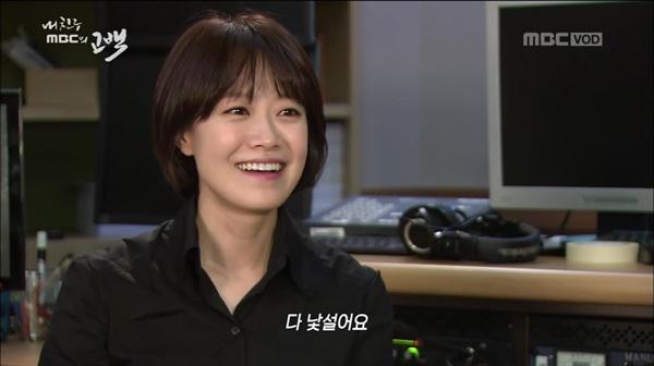 < MBC 스페셜>에서 문지애 전 MBC 아나운서는 내레이션을 맡았다.