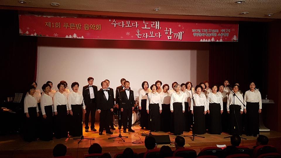 """지난 21일 오후 충남 청양에서는 세대를 뛰어 넘어 음악으로 하나되는 지역공동체 '수다보다 노래, 혼자보다 함께'라는 주제로 음악회가 열렸다. 50대부터 70대까지 자발적으로 모인 """"부러우니합창단""""이 합창을 하고 있다."""