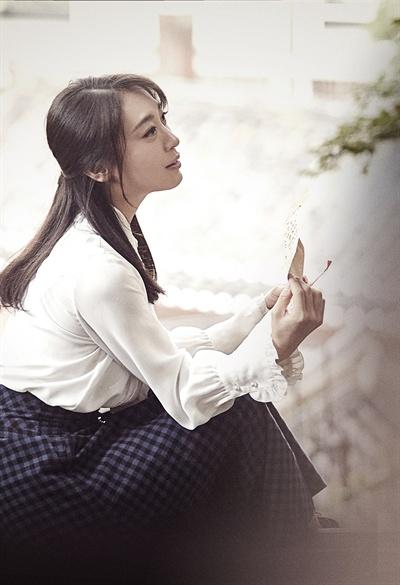 <팬레터>히카루  조지승