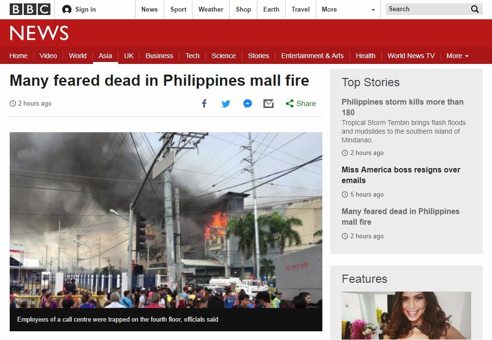 필리핀 쇼핑몰 화재 사건을 보도하는 BBC 뉴스 갈무리.