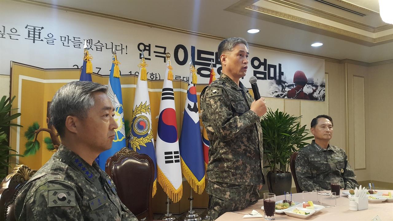 10월 10일 계룡대에서 있었던 연극 이등병의 엄마 공연후 다과회. 김용우 육군 참모총장님이 인사하고 있으며 좌우로 해군과 공군 참모총장.