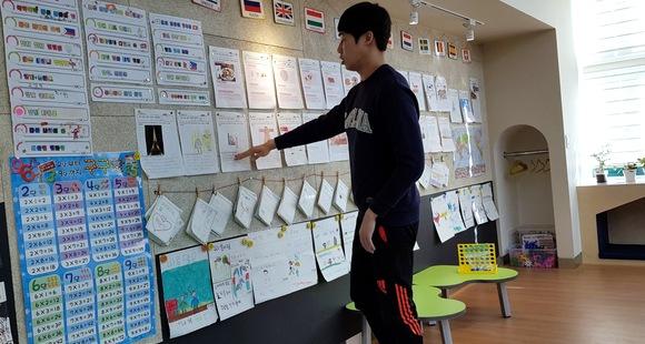 교실 뒷쪽. 아래쪽은 아이들이 스스로 자신의 작품을 게시할 수 있다.