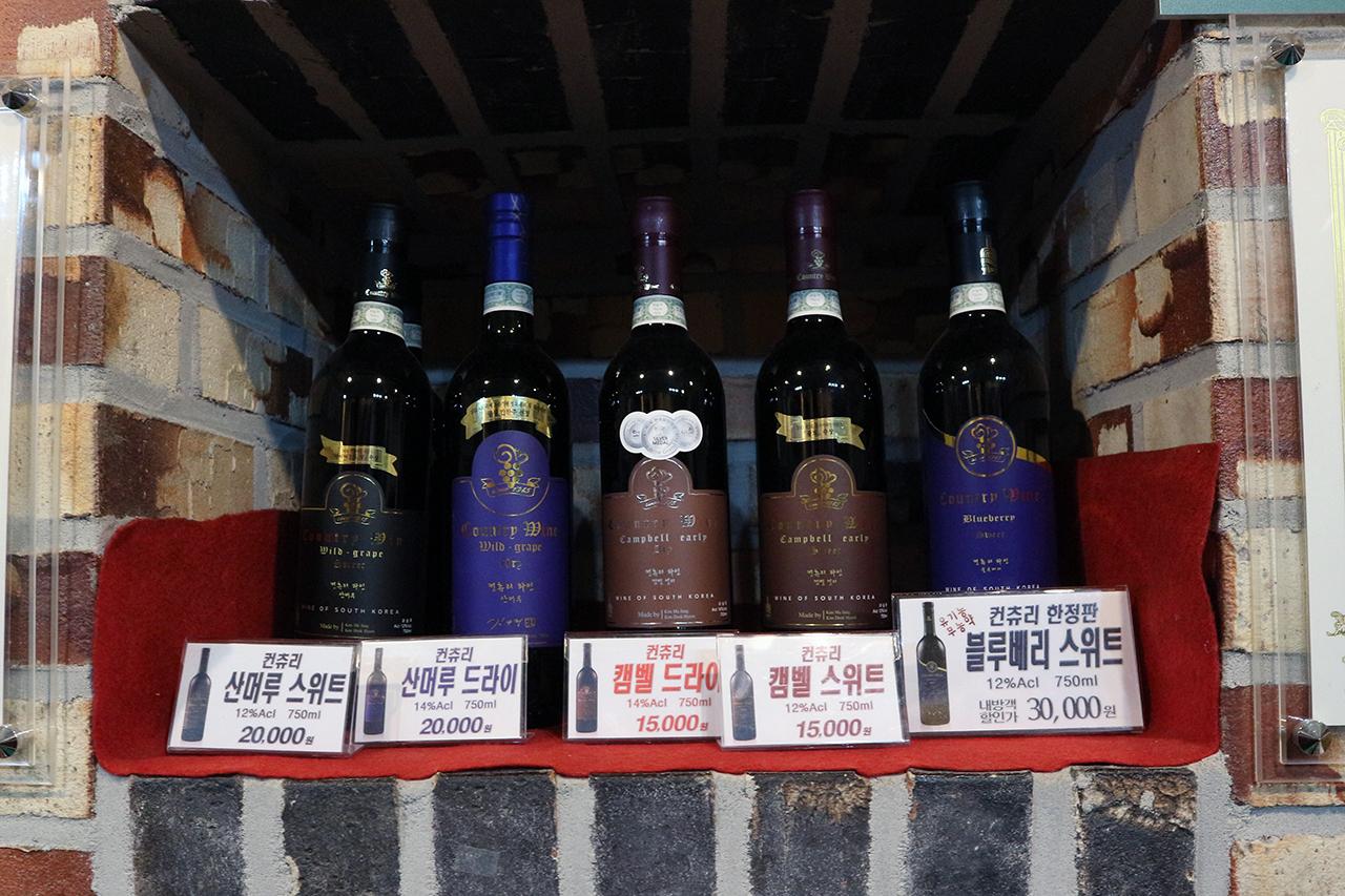 컨츄리 와인