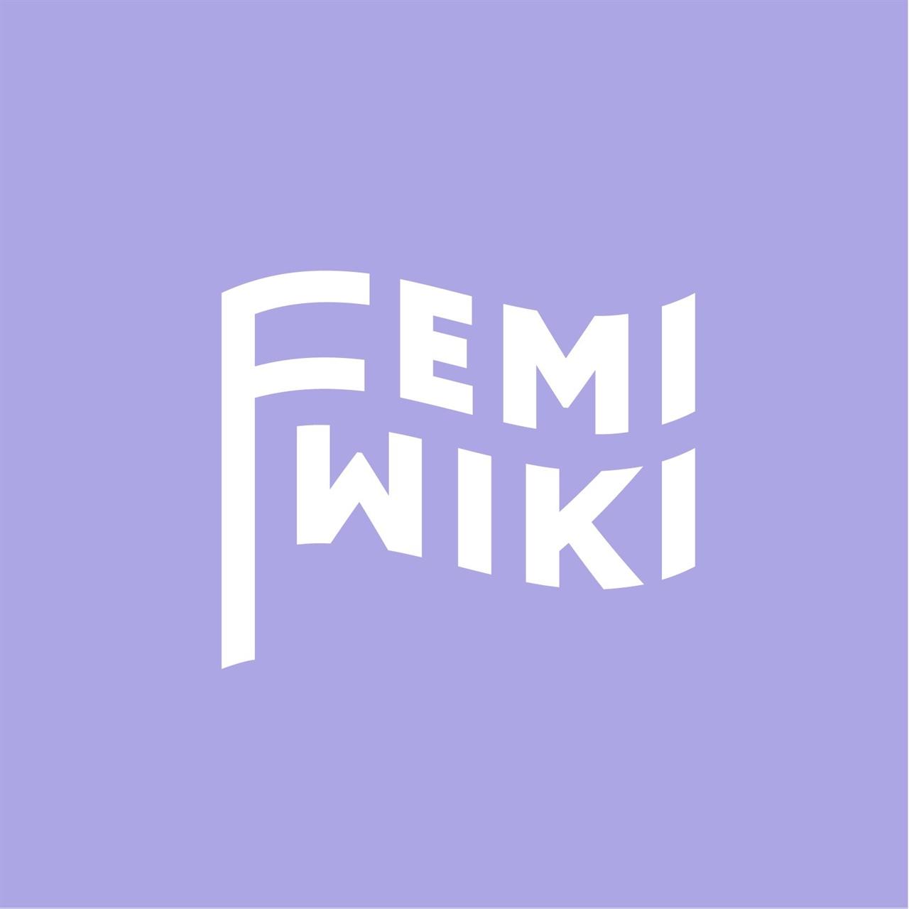 페미위키 로고