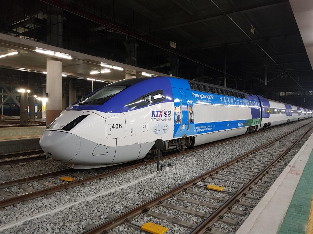 KTX를 타고 '당일치기 일출여행'이 가능하게 된 것은 올림픽 덕분이라 할 수 있다. 강릉 가는 KTX-평창 열차.