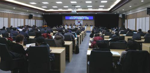 인천 도시농업 활성화를 위한 토론회 장면.
