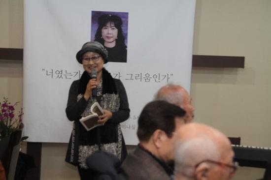 이혜선   문학박사 겸 시낭송가인 '미래의 어깨' 시낭송을 했다.