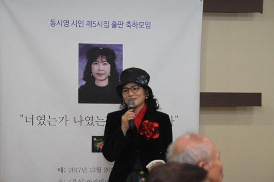 이혜정 한국시낭송예술협회 회장 '따뜻한 지금' 시낭송 모습