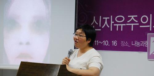 강연하는 수수 2009년 9월, 수수가 여성의 눈으로 그림을 다시 볼 수 있는 시각을 전해 주는 강연을 하고 있다.