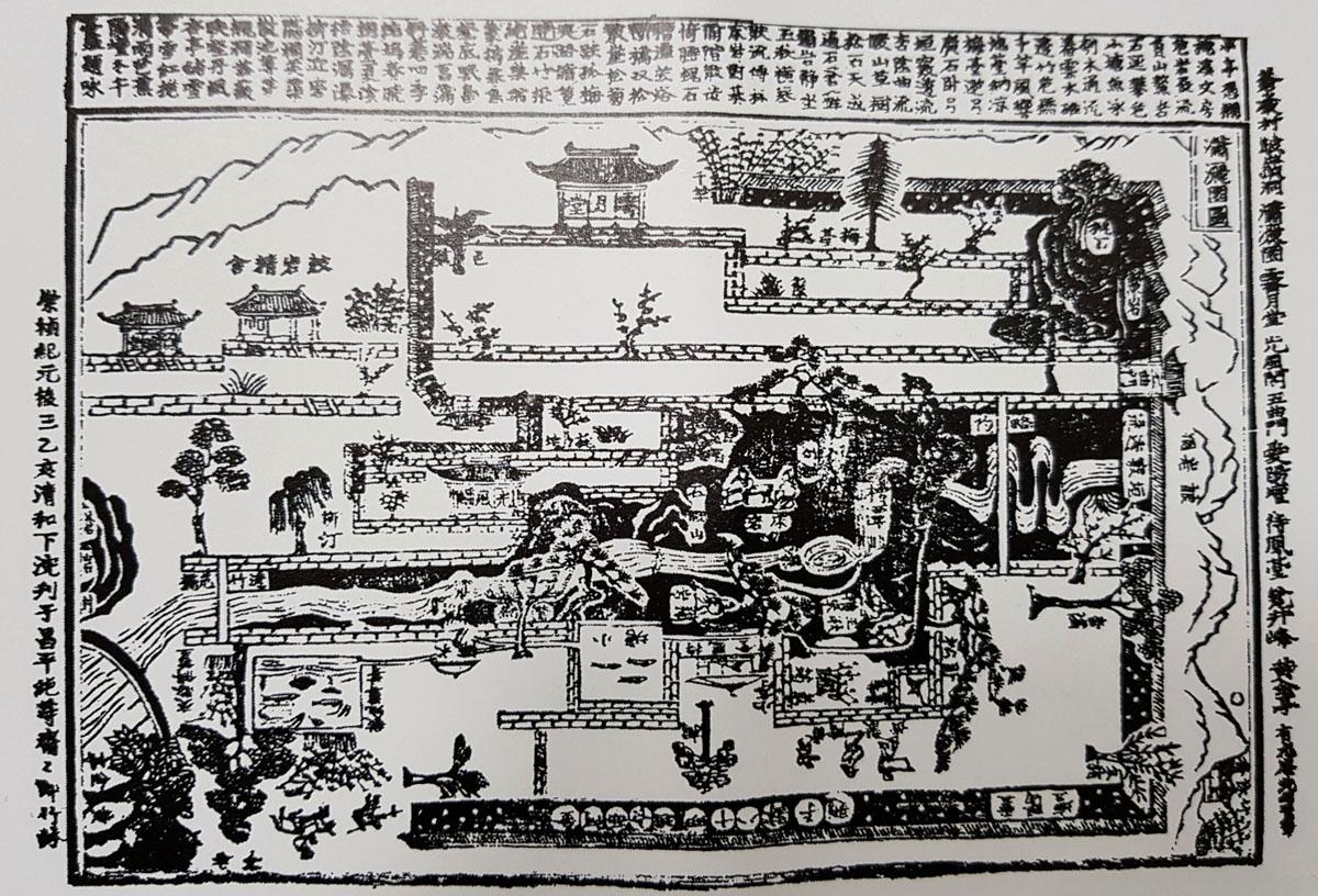 소쇄원 48영을 한 폭의 그림으로 담아 1755년 간행된 '소쇄원 목판원도'. 당시 소쇄원 전경과 함께 소쇄원 48영이 새겨져 있다. '소쇄처사 양산보와 함께 걷는 소쇄원'은 이 그림을 토대로 하고 있다.