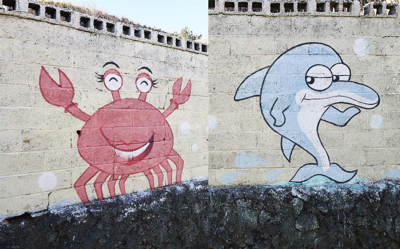 신창2리 어촌체험마을 벽화  신창리 항구 연안을 따라 재미있고 귀여운 벽화들이 이어진다