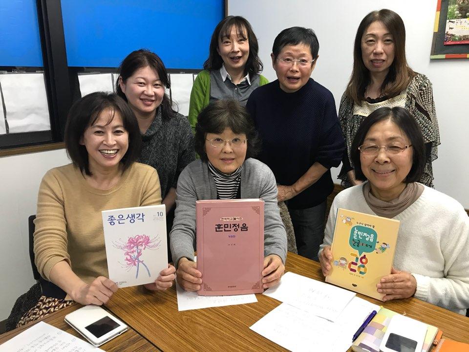 """""""어렵지만 재미있어요"""" 삿포로의 무지개한국어학원에서 한국어를 배우는 일본인들."""