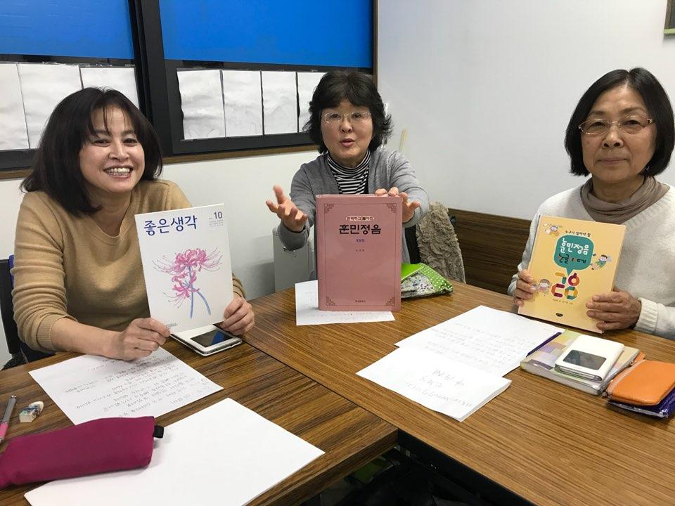 """""""한국 책 재미있어요"""" 한국어를 배우는 일본 수강생들이 한글 책을 들어보이고 있다."""