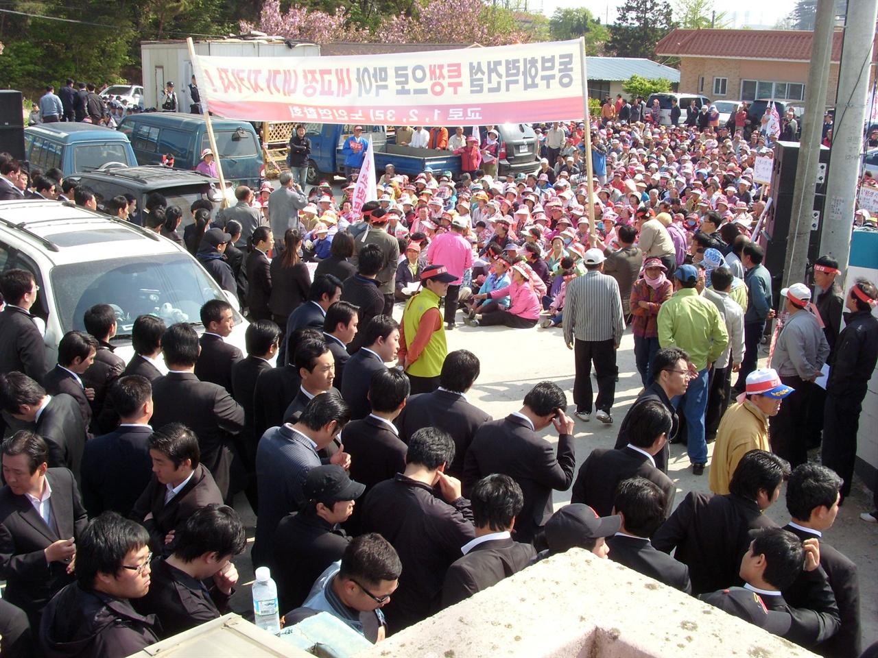2010년 5월 12일 주민설명회 장 모습 동부건설 측이 고용한 용역들이 주민들의 출입을 막고 있는 모습.(당진환경운동연합 제공)