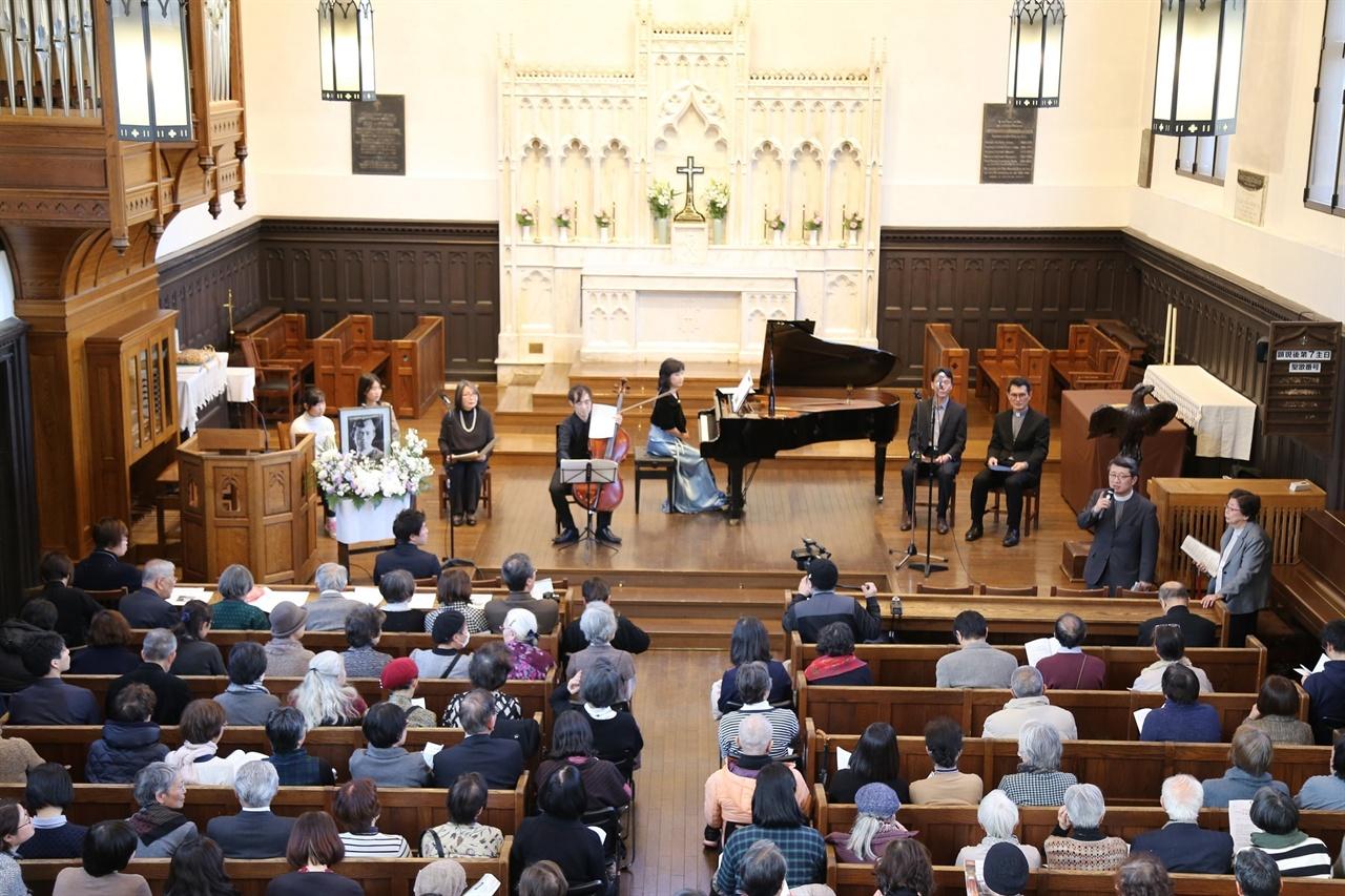 2017년 2월 19일 릿쿄대학 예배당에서 열린 열번 째 추모식에는 예배당 정원인 250명을 훌쩍 넘는 360여명이 참석했다.