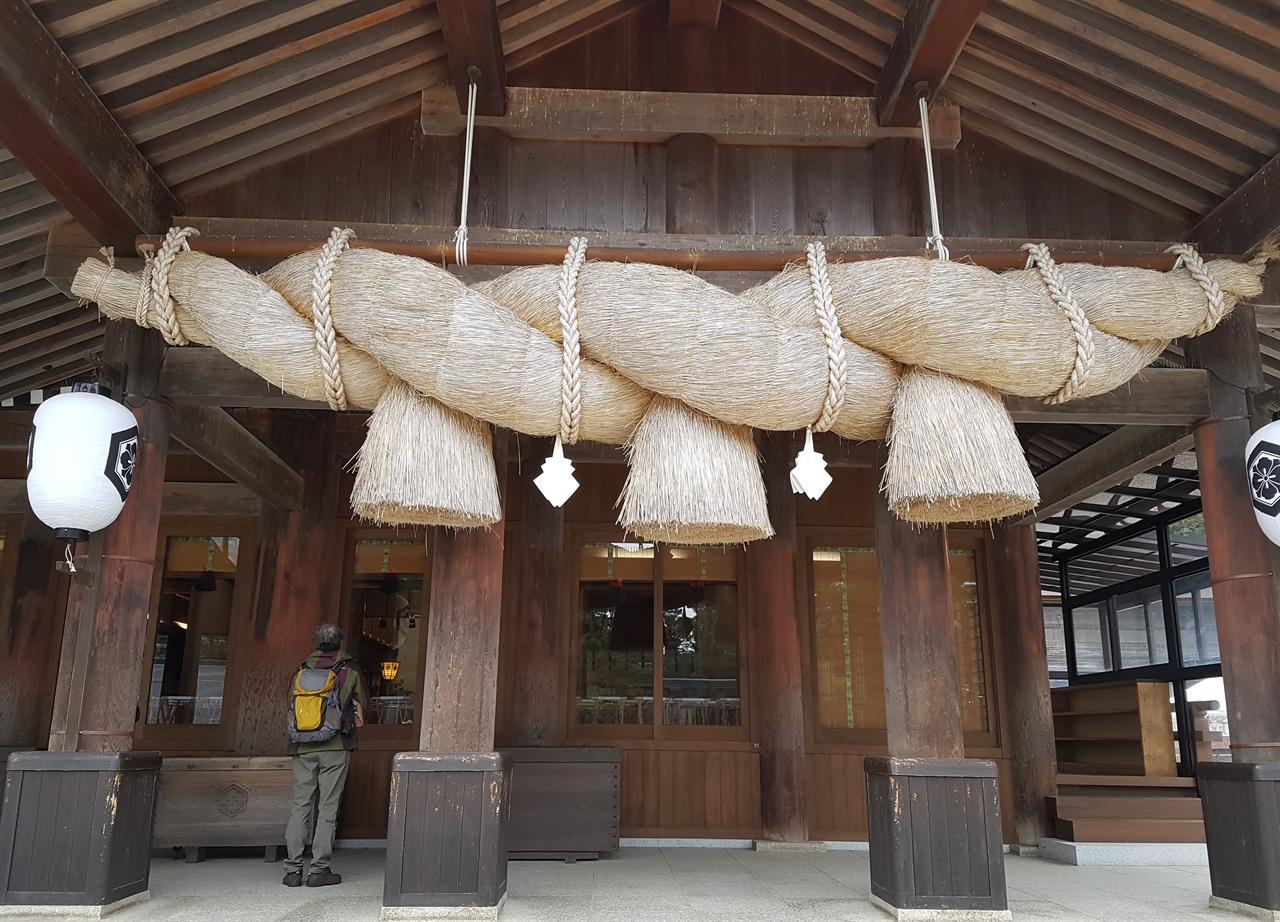 이즈모타이샤 모습 신사 앞의 짚으로 엮은 상징물은 일년에 한번씩 많은 사람들이 모여 함께 새로 꼬아 엮어 만든다고 한다.