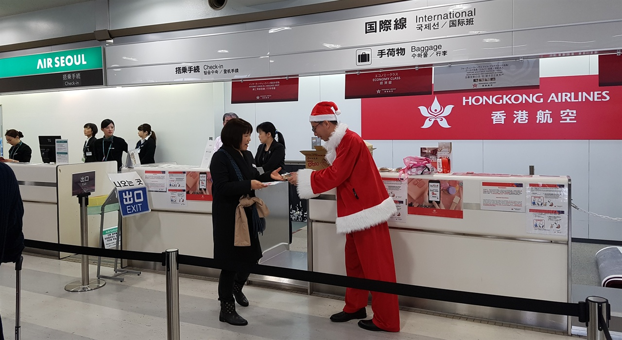 요나고공항의 산타 크리스마스 이브라서 산타가 등장