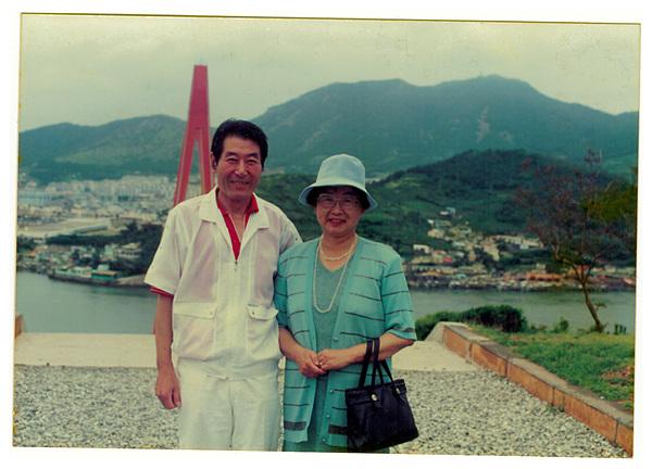 돌산대교 앞에서 남편인 박영철씨와 기념촬영한 이환희 여사. 두분 모두 작고하셨다
