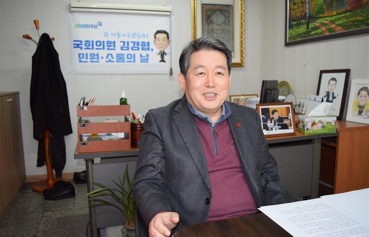 171223 부천 사무실에서 만난 김경협 국회의원