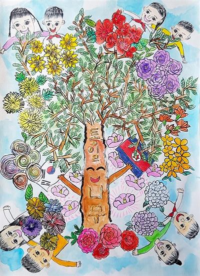 """제22회 우리미술대회에서 대상을 수상한 '쑥쑥 통일나무가 자란다'. 한국당은 이 그림을 두고 """"태극기보다 인공기가 아래에 있다""""면서 작품을 그린 초등학생에게까지 '종북 몰이'를 하고 있다."""