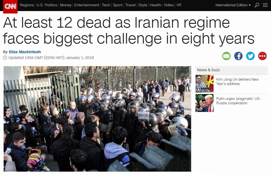 이란 반정부 시위대 사망을 보도하는 CNN 뉴스 갈무리.