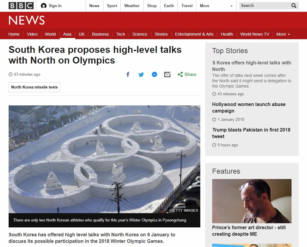 한국의 남북 고위급 회담 제안을 보도하는 BBC 뉴스 갈무리.