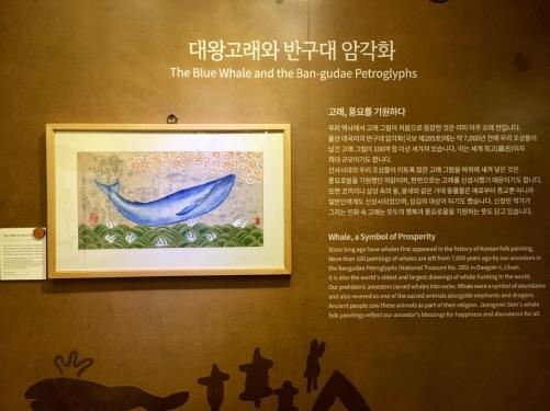 반구대 암각화와 대왕고래  울산 반구대 암각화와 대왕고래를 민화로 표현한 작품