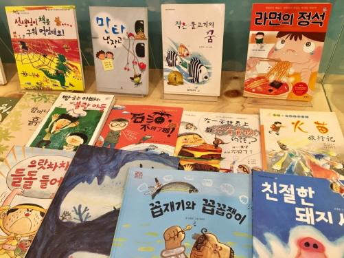 신정민작가의 어린이도서 작가의 어린이도서도 전시돼 있다.