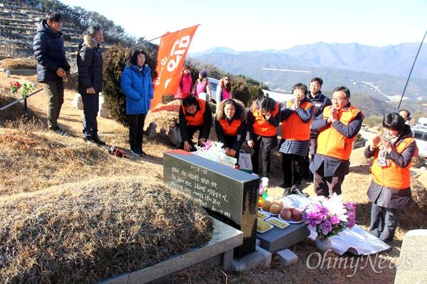 석영철 민중당 경남도당 위원장 등 당원들이 3일 오전 솥발산 금보라 열사묘소를 참배하고 있다.