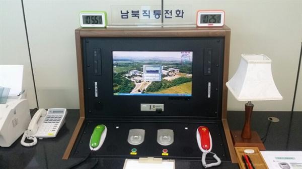"""북한은 3일 """"오늘 오후 3시30분부터 판문점 연락채널을 개통한다""""고 밝혔다. 사진은 2016년 7월 19일 촬영한 판문점 공동경비구역(JSA) 내 연락사무소 '남북직통전화'"""