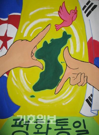 2011년 통일염원 문화예술대회 중등부 대상작.