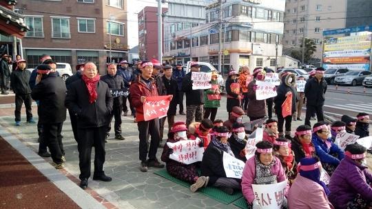 시위 중인 주민들 고흥 군청 앞에서 대형 축사 건축 반대 시위 중인 주민들