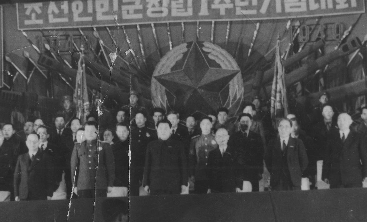 조선인민군창립1주년기념대회(앞열 중앙 김일성)