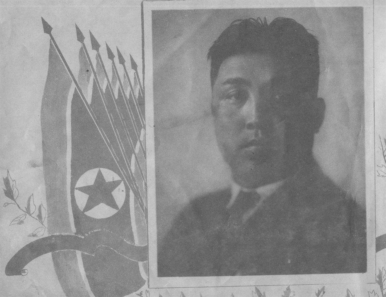 해방4주년기념,  조선화보에 실린 김일성 내각 수상(1949. 8. 30.)