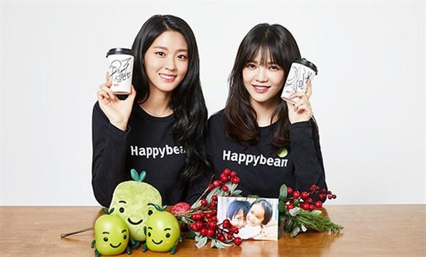 그룹 AOA 설현과 지민은 'AOA 지민X설현과 함께하는 착한 크리스마스' 캠페인에 참여했다.