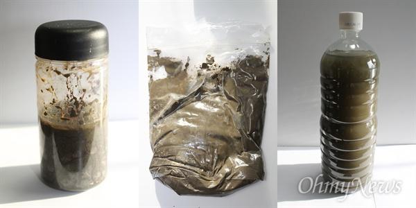 MB를 위한 3종 선물세트. 왼쪽부터 실지렁이, 시궁창 펄, 낙동강 썩은 물