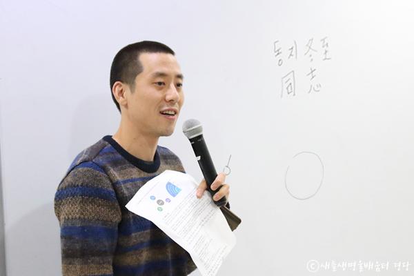 재개발 분과 최종발표를 맡은 김민수 씨(37세)는 지속가능한 마을을 만들기 위해 뜻을 함께하는 동지(同志)가 되자고 요청했다.