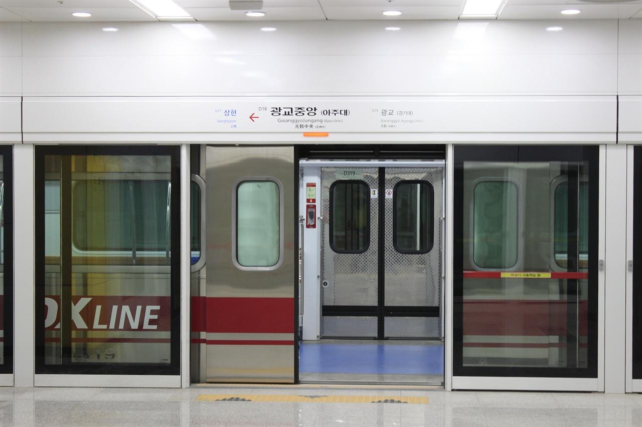 신분당선 2단계 구간의 미개통역인 미금역이 이번에 새로이 개통한다.