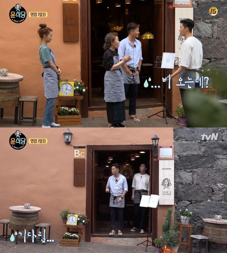 <윤식당2>의 한 장면