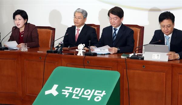 국민의당 최고위원회의 8일 오전 국회 본청에서 열린 국민의당 최고위원회의에서 참석자들이 발언하고 있다.