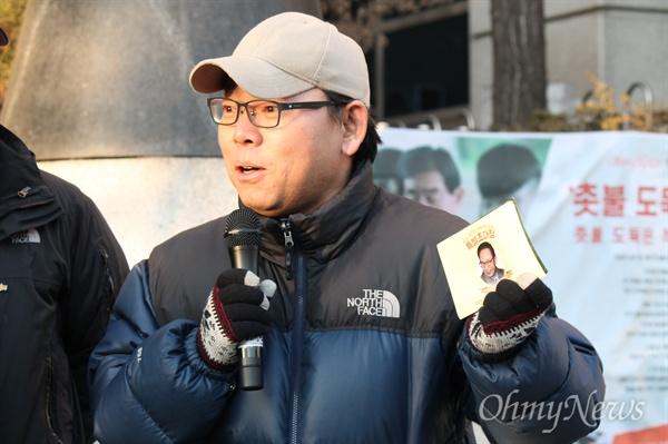 이철재 기자가 4대강 독립군의 'MB 잡아라' 대작전 중 이명박씨가 쪽문으로 도망(?)간 일화를 이야기하며, 황당한 표정을 짓고 있다.
