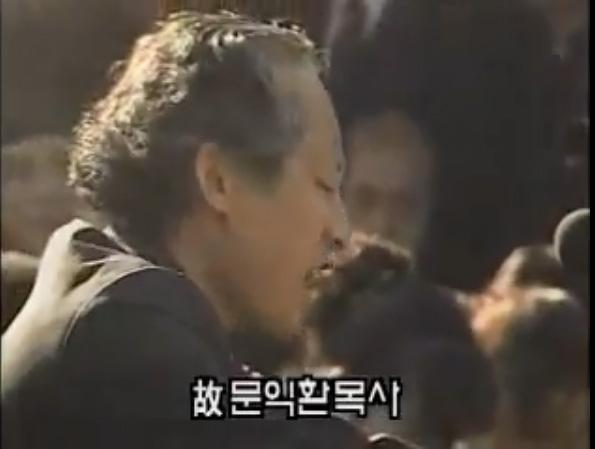 이한열 열사 장례식에서 연설을 하는 문익환 목사의 모습