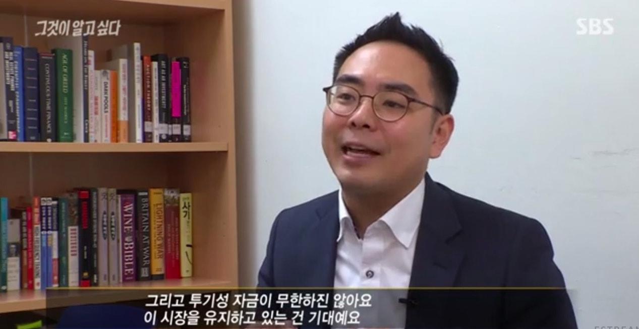 홍기훈 교수/ 홍익대 경영학과 그것이 알고싶다 화면캡쳐입니다.