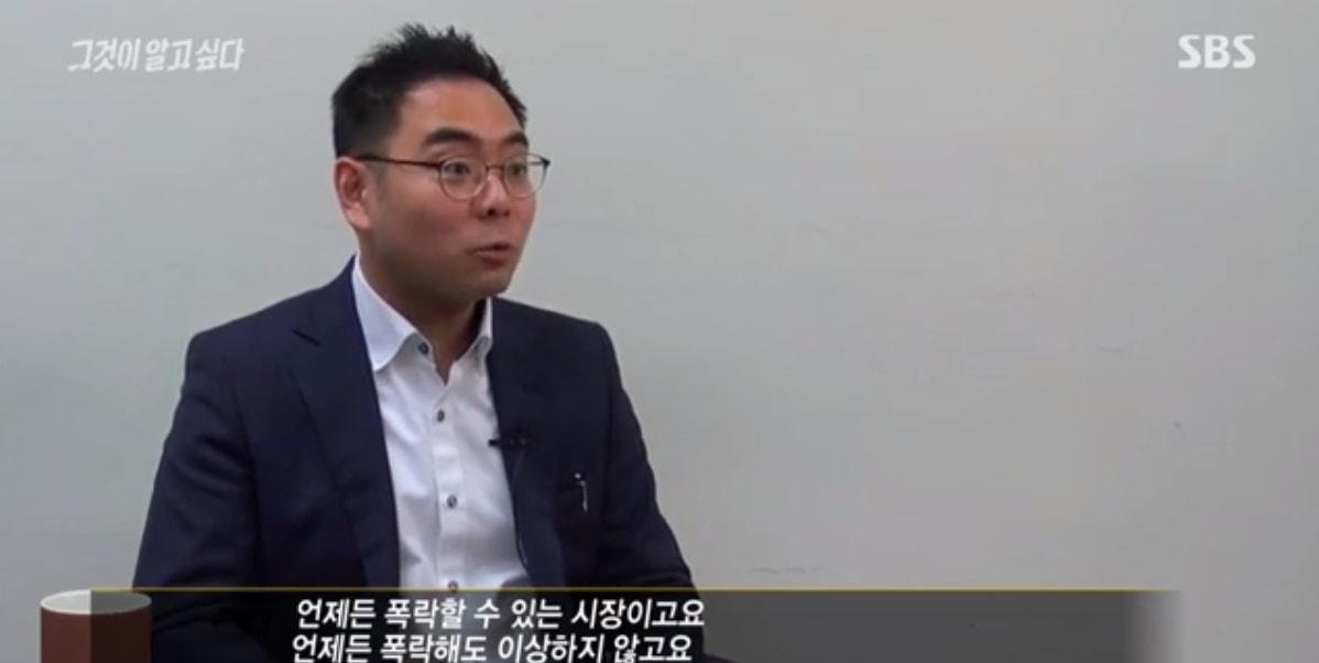 홍기훈 교수/ 홍익대 경영학과