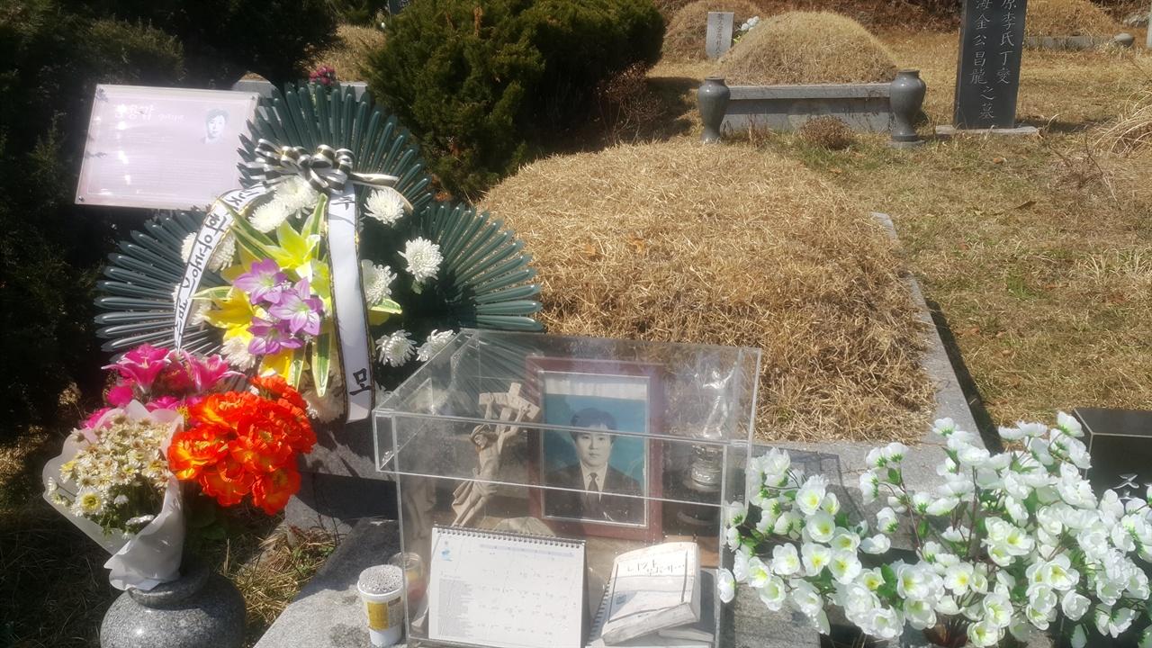 1990년 3월 28일 의문사한 고 김용갑의 묘역. 마석 모란공원에 안장되어 있다