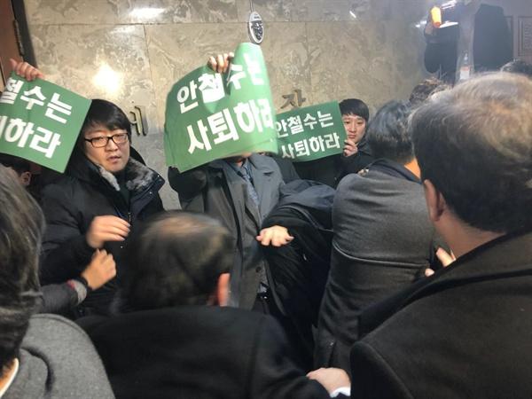12일 오후 국민의당 당원들이 당무위원회 공개를 요구하며 항의하고 있다.