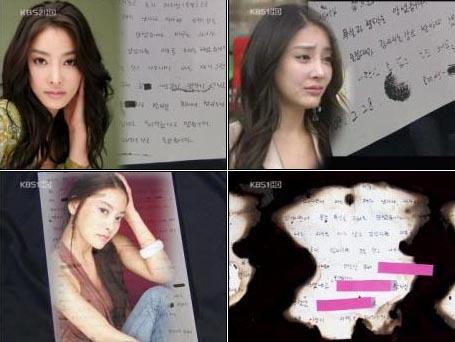 KBS <뉴스 9>은 2009년 3월 19일 고 장자연씨 문건 파문과 관련해 '장씨 유족, 언론사 대표 등 4명 고발' 등 상세히 보도했다.