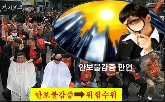 참전유공자회가 만든 '6.25 전쟁 바로 알리기' 홍보자료.