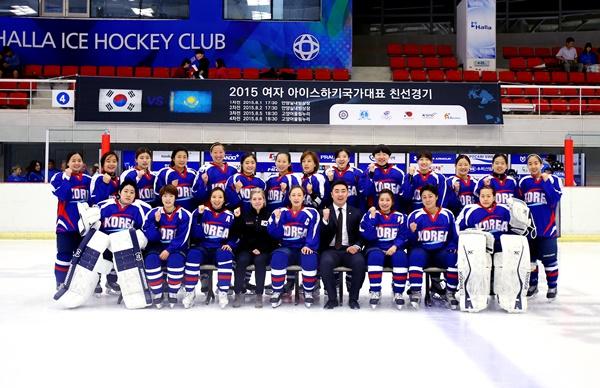대한민국 여자 아이스하키 국가대표팀